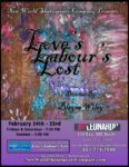New World Shakespeare Company Presents Multi-media Reality Drama of LOVE'S LABOUR'S LOST to Benefit SAGE Utah
