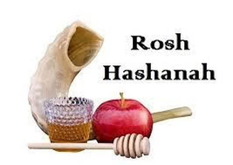 Rosh Hashanah To-Go From Feldman's